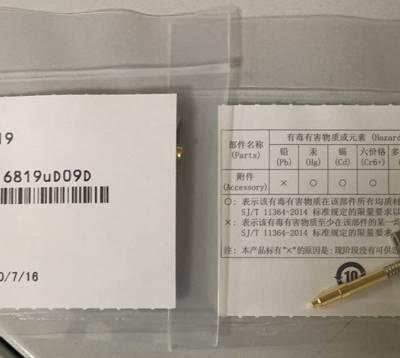 供应代理销售村田MURATA高频探针MM206411