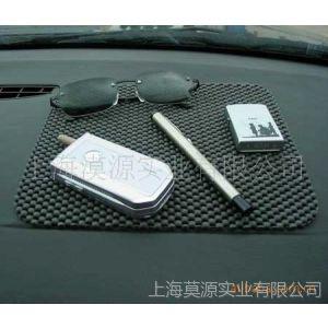 供应PVC防滑垫汽车防滑垫电话垫花瓶垫按客户要求生产