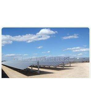 太阳能(光伏)并网发电系统