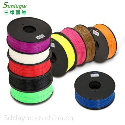 供应3D打印机耗材 打印耗材ABS 3D耗材1.75、3.0mm