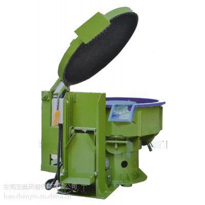 供应三次元振动研磨机-加装环保隔声盖