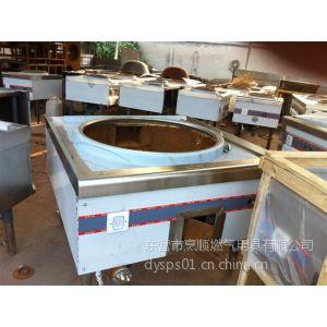 供应6印、8印、10印不锈钢食堂大锅灶定做,山东醇基燃料灶具厂家定做