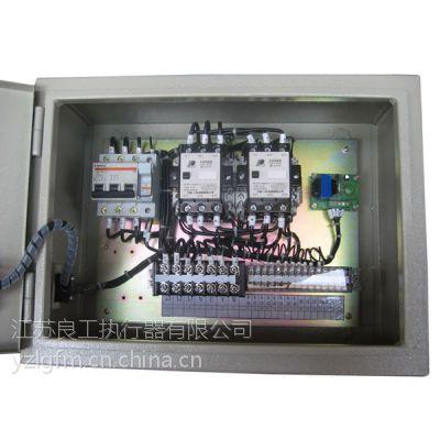 扬州阀门电动装置挂壁式阀门配电柜DKX-GW-10A型详细说明
