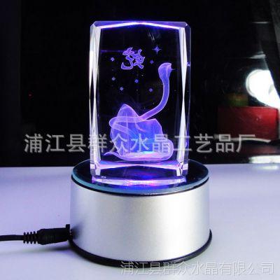 音乐炫彩3D水晶生肖蛇 新奇特创意礼品批发 情人节礼品生日礼物