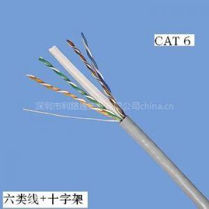供应六类网线,单屏蔽网线,屏蔽电缆