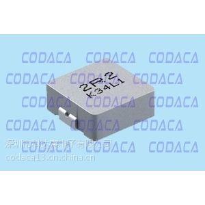 一体成型电感 贴片电感 工控主板电感,DCDC升压电感