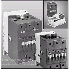 供应ABB交流接触器:A12-30-10 电流12A,3极,1常开触点