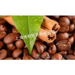 供应进口咖啡豆 上海咖啡豆 新鲜烘焙咖啡豆专卖店