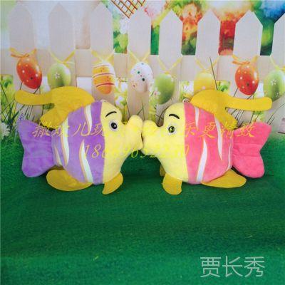 厂家直销小毛绒玩具 七寸卡通公仔鱼 抓机娃娃 汽车饰品活动赠品