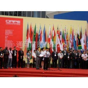 供应第七届(2013)中国国际汽车零部件博览会