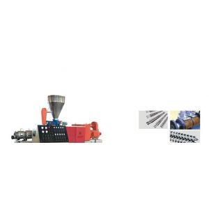 料斗式干燥机/快乐机械/螺杆挤出机/料斗式干燥机