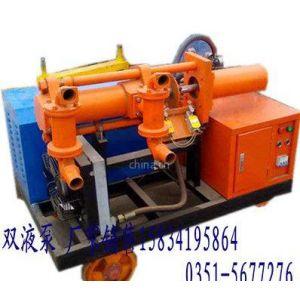 双液泵压密注浆机厂价直销 山西新华光