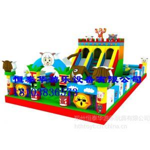 供应恒泰华大型室外充气玩具,充气城堡,儿童玩具郑州厂家