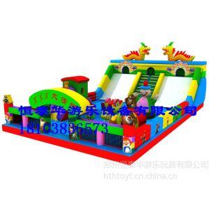 供应广东大型室外充气玩具,充气蹦床,儿童玩具厂家