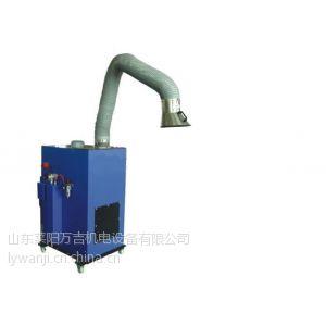 供应威海船厂用焊接烟尘净化器18661664415