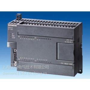 供应西门子S7-200晶体管型模块
