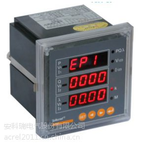 供应安科瑞PZ80-E4/CMC三相四线电力仪表/智能电能表/具有CMC计量认证