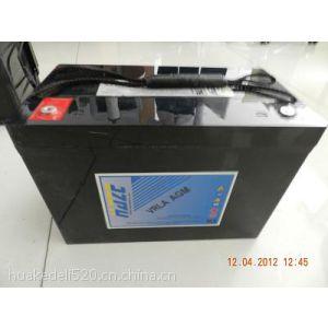 供应美国海志蓄电池HZY12-90 海志胶体蓄电池惠州总代理