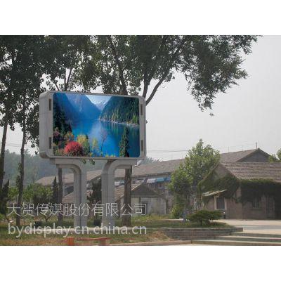 供应铜陵LED全彩屏,南京LED电子显示屏