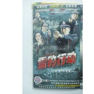 DVD批发|DVD影视剧|DVD碟片批发 1元