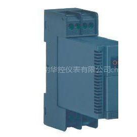 供应XS 系列信号隔离器