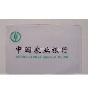 供应专业制作存折套银行卡套PVC存折套