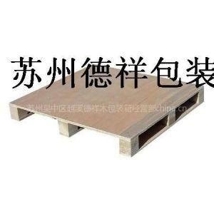 供应木托盘供应商 木栈板苏州生产厂家