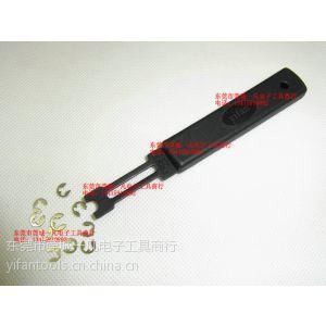 供应E型卡簧钳 1.9号 卡簧钳 介指叉 M1.9介子叉 ETH-1.9 E型叉 yifan