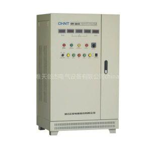 供应正泰三相稳压器 补偿式大功率三相稳压器 TNS2(SBW)-400KW