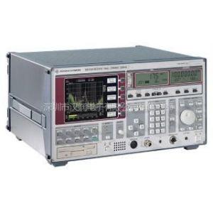 供应ESCS30罗德与施瓦茨R&S  EMI接收机 EMC接收机