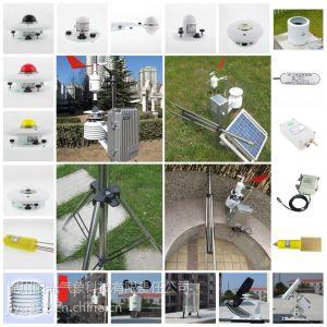 供应光伏电站环境监测系统