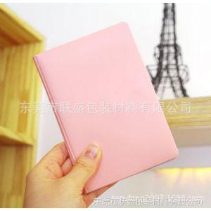 供应PVC护照套 护照夹 行李牌等旅行证件套装 厂家批发,价格优惠