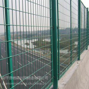 供应安平护栏网厂家围栏网价格框架护栏网高速公路护栏网