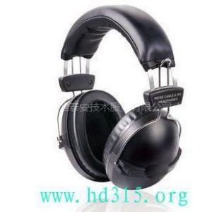 供应头戴式防噪音耳罩