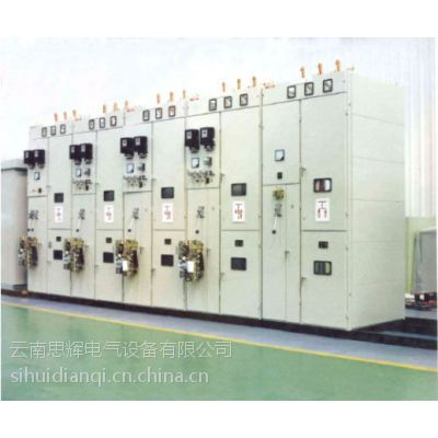 供应云南 思辉电气 GG-1A 型 高压成套开关柜