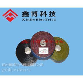 供应热补胶带、矿用阻燃电缆热补胶带在哪买?厂家、价格