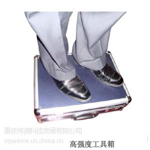 供应光纤熔接工具箱定制
