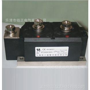 晶闸管模块 MTC-250A  MTA-250A  MTK-250A MTX-250A  MT-250A