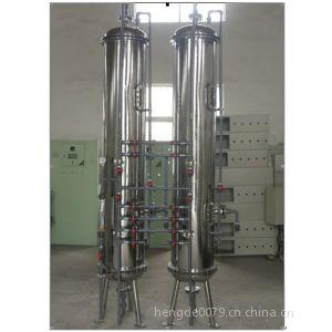 供应供应恒德HD-CLMB离子交换设备,工业上制纯水
