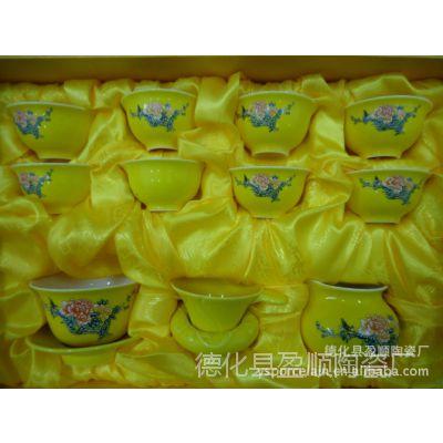 供应厂家直销 12头手绘牡丹 功夫茶具 陶瓷茶具 德化茶具套装