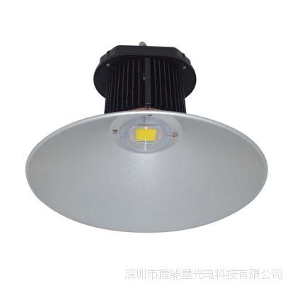 大量供应LED感应工矿灯200W.大功率红外感应LED工矿灯感应楼道灯