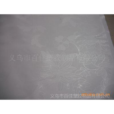 供应各种PVC薄膜/压花膜,厂家直销