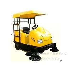 供应六安物业保洁专用小型电动扫路机