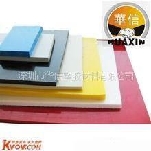 供应煤仓衬板超高分子量聚乙烯板材<pe板材>链条导轨板