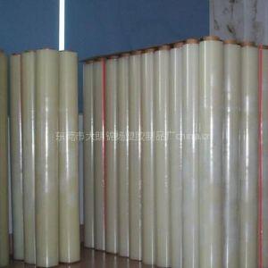 供应东莞深冲压保护膜-浙江PVC保护膜-厦门PVC保护膜