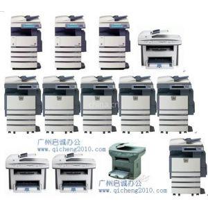 供应广州复印机打印机加碳粉,办公设备维护公司