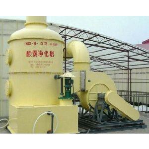 供应其他空气净化装置/PP喷淋塔