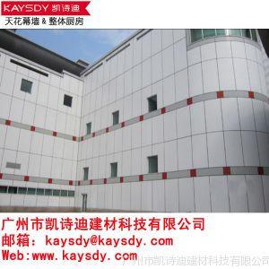 【广东铝单板、铝天花生产厂家】建筑装饰材料供应商 装饰材