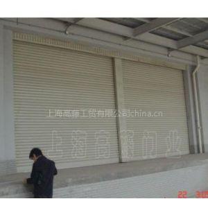 生产工业卷帘门 上海市松江区九亭镇易富路西88号