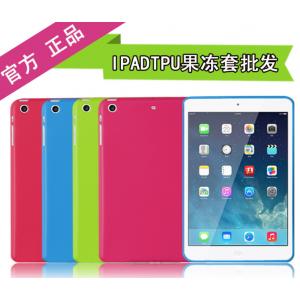 供应iPADMINI2皮套平板电脑专用硅胶套iPAD3TPU清水套果冻套